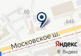 «АНТ-Сервис М» на Yandex карте