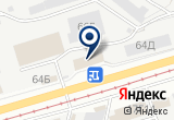 «Рустранс» на Yandex карте
