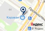 «Свадебный салон Королева» на Yandex карте