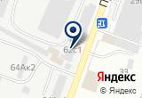 «Киж» на Yandex карте