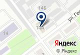 «Мир Камня - Эксклюзив» на Yandex карте