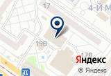 «Студия Есть повод!» на Yandex карте