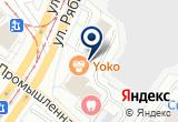 «Агентство по организации праздников Хеппи Тайм» на Yandex карте