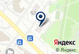 «Natali Свадебный салон» на Yandex карте