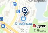 «Элиттепло, ИП Никашина Е.Ю.» на Yandex карте