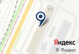 «Русь ПК» на Yandex карте