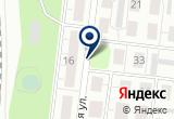«Ульяновск-3 Станция Товарная Контора» на Yandex карте