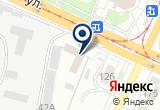 «Ульяновская Дистанция Гражданских Сооружений КБШ Ж/д» на Yandex карте