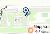 «Риц РКЦ Уф» на Yandex карте