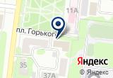 «Управление гражданской защиты г. Ульяновска» на Яндекс карте