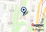 «Курьерская Служба Гепард» на Yandex карте
