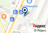 «Букет Симбирска» на Yandex карте