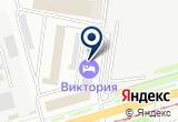 «Дизайн-студия интерьеров Caprice» на Yandex карте