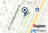 «Салон цветов Анастасия» на Yandex карте