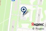 «Студия праздничного декора Весна» на Yandex карте