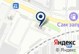 «Русстранспорт» на Yandex карте