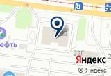 «ИП Каверин В.О.» на Yandex карте