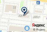 «Ресторан Тарантино» на Yandex карте