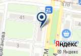 «Дезинфектор» на Yandex карте