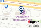 «Ключ Здоровья» на Yandex карте