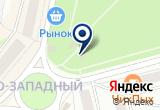 «Бистро на ул. Дружбы» на Яндекс карте