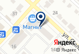 «Сатурн» на Яндекс карте