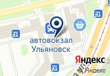 «Симбирсквидео» на Yandex карте