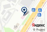 «Центр Гигиены и Эпидемиологии в Ульяновской области ФГУЗ» на Yandex карте