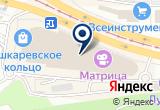 «Kawaii Factory» на Yandex карте