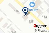 «Умелец» на Яндекс карте