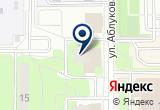 «Горпрокат» на Yandex карте