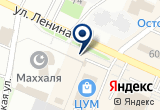 «Шаурма-халяль» на Яндекс карте