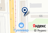 «Магазин Видеомир» на Yandex карте