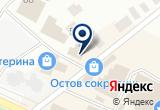 «Магазин электротоваров на Октябрьской» на Яндекс карте