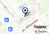 «Телеателье» на Yandex карте