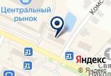 «Семейный чемодан» на Яндекс карте