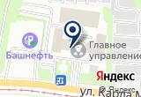 «Главное Управление МЧС России по Ульяновской области» на Яндекс карте