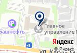 «Ульяновскводоканал Ленинское Сетевое РЭУ» на Yandex карте