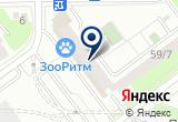 «Колодезь жизни» на Yandex карте