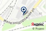«Ульяновское Подразделение МТС СП Уосп филиал РЖД» на Yandex карте