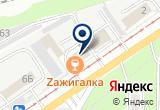«Экспресс-1» на Yandex карте