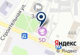 «Глобус» на Яндекс карте