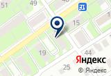 «Скорая грузовая помощь» на Yandex карте