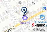 «РА Коктейль» на Yandex карте