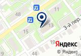 «Ульяновский территориальный центр медицины катастроф, ГБУЗ» на Яндекс карте