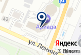 «Tui» на Яндекс карте