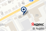 «1001 Мелочь магазин» на Yandex карте