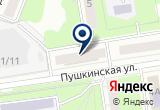 «Ульяновский Трикотаж ТД» на Yandex карте