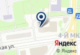 «Агентство Город Сказок» на Yandex карте