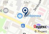 «Апельсиновый рай» на Яндекс карте